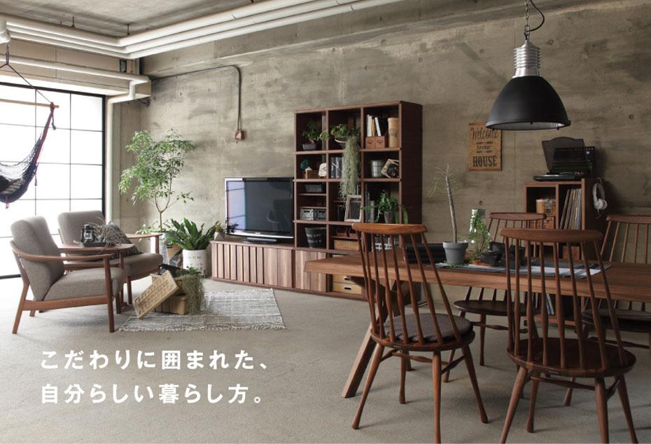 カリモク家具!新横浜ショールーム≪お客様大感謝フェア≫(中山家具)