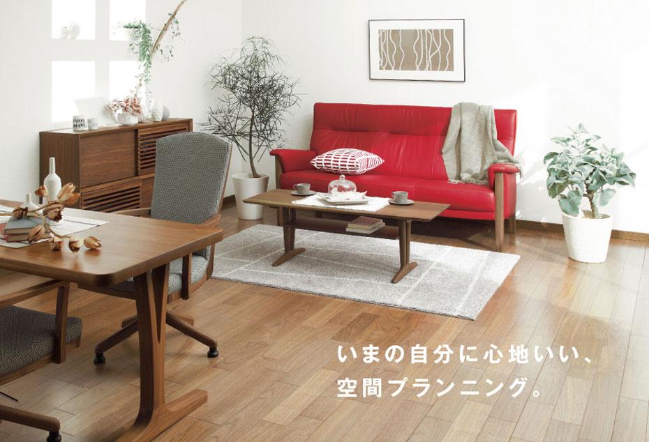 カリモク家具!関東ショールーム≪お客様大感謝フェア≫(中山家具)