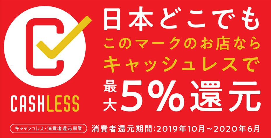 カリモク家具 野田ショールーム≪特別ご招待フェア≫(中山家具)